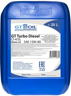 Масло моторное GT OIL Turbo Diesel 15W-40 CI-4